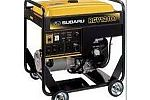 Gas Generators for rent from Flaman